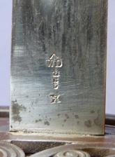 1889-steel-nco-sword-10