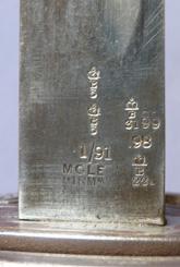 1889-steel-nco-sword-9