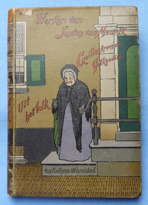antique-dutch-books-6
