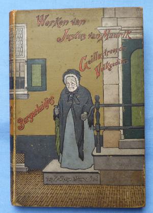 antique-dutch-books-7