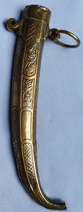 antique-jambiya-dagger-10