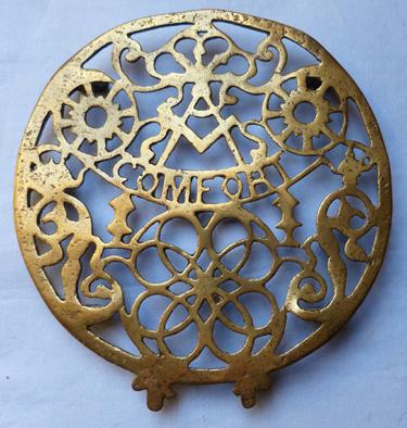 antique-masonic-trivet-1