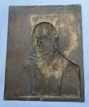 antique-silvered-plaque-4