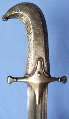 Arab 19th Century Silver-Hilted Sword