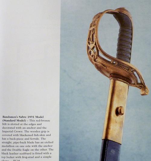 austro-hungarian-model-1891-sword-20