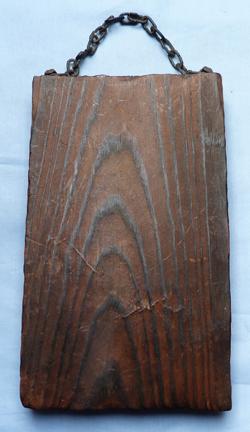 battle-of-waterloo-plaque-3