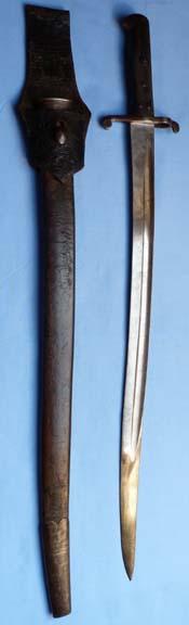 british-1856-pattern-yataghan-bayonet-2