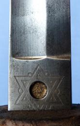 british-18th-hussars-officers-sword-8