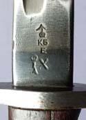 british-ww1-trench-knife-4