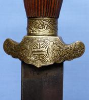 chinese-jian-tortoishell-jian-sword-5