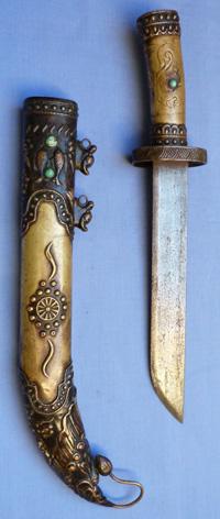 chinese-small-dao-dagger-2