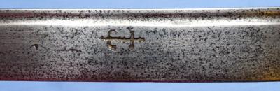 english-1720-doghead-cutlass-12