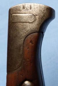 german-ww1-bayonet-6
