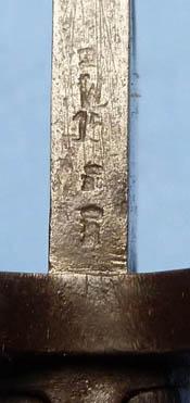 german-ww1-bayonet-66