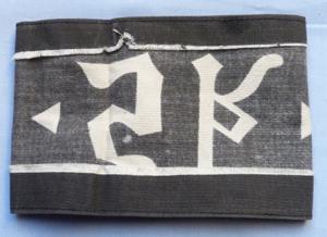 german-ww2-armband-4