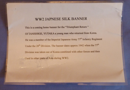 imperial-japanese-welcome-home-banner-5