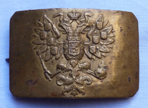 imperial-russian-army-buckle-1