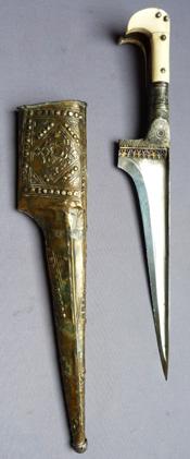 indian-1800-pesh-kabz-2