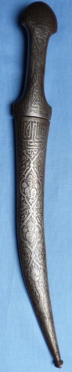 indian-islamic-dagger-1