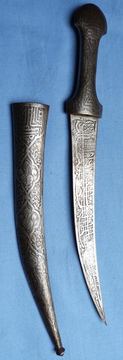 indian-islamic-dagger-2