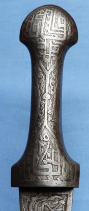 Islamic North Indian Mughal Dagger and Scabbard