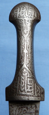 indian-islamic-dagger-4
