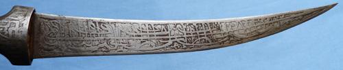 indian-islamic-dagger-5