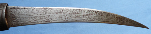 indian-islamic-dagger-6