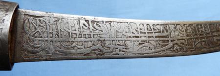 indian-islamic-dagger-7