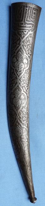 indian-islamic-dagger-8