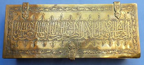 islamic-brass-box-1
