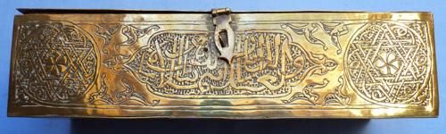 islamic-brass-box-2