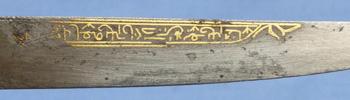 islamic-ottoman-turkish-dagger-10
