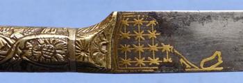 islamic-ottoman-turkish-dagger-11