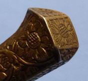 islamic-ottoman-turkish-dagger-5