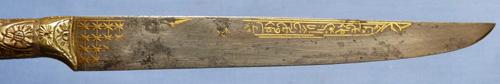 islamic-ottoman-turkish-dagger-7