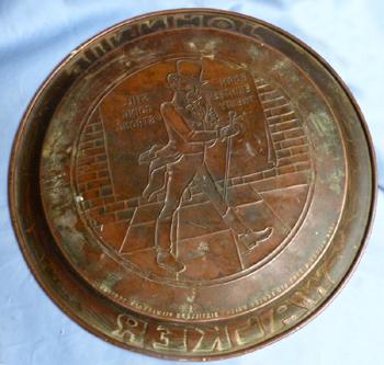 johnnie-walker-vintage-copper-tray-3