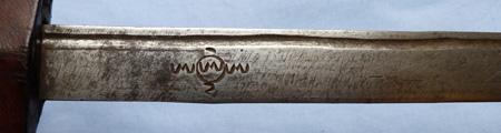 kaskara-sword-5