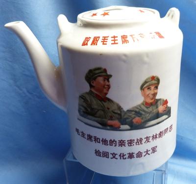 mao-tse-tung-teapot-1