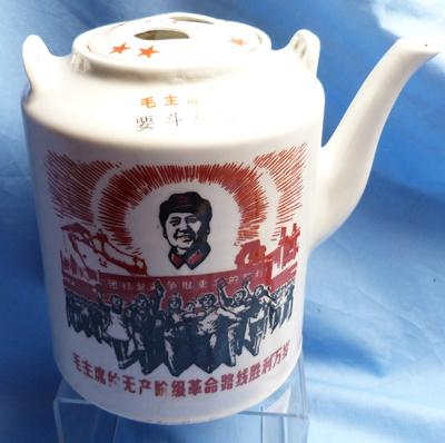 mao-tse-tung-teapot-2