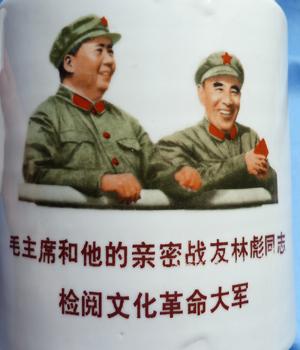 mao-tse-tung-teapot-3