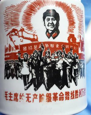 mao-tse-tung-teapot-4