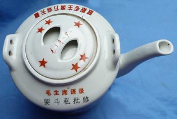 mao-tse-tung-teapot-6