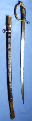 persian-infantry-officer-sword-2