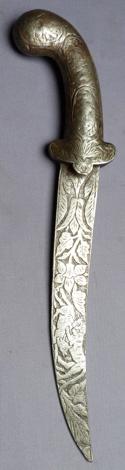 persian-khandjar-dagger-1