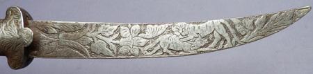 persian-khandjar-dagger-4