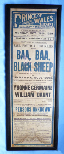 pg-wode-house-ba-ba-black-sheep-1