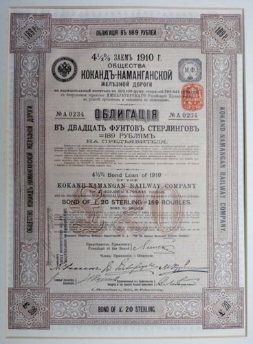 russian-bond-1