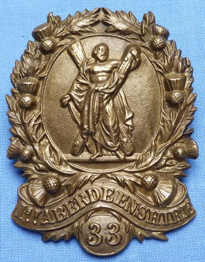 scottish-aberdeenshire-shako-badge-1