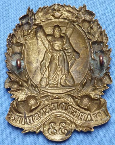 scottish-aberdeenshire-shako-badge-2